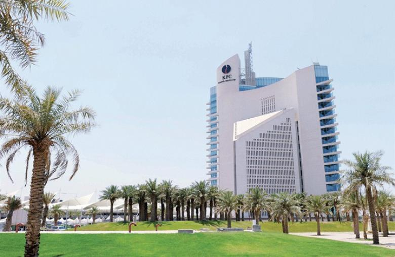 """""""البترول الكويتية"""" تعين مجالس إدارات شركاتها النفطية"""