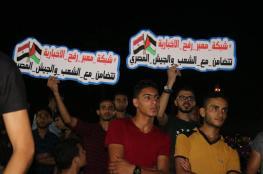 القوى الإسلامية والوطنية بغزة  تتضامن مع مصر