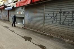 """معدل البطالة بـ""""إسرائيل"""" يقفز 5 أضعاف بسبب كورونا"""