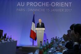 انطلاق مؤتمر باريس للسلام
