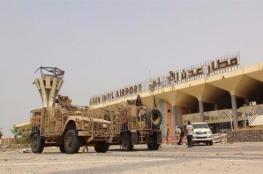 توتر أمني في عدن بعد اشتباكات بمحيط المطار