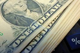 الدولار يواصل التراجع أمام الجنيه المصري