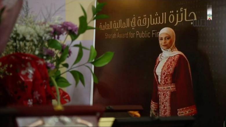 الفلسطينية هنادي براهمة تنال جائزة أفضل مدير موازنة عربي
