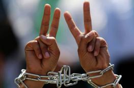 تسعة أسرى يواصلون إضرابهم رفضًا للاعتقال الإداري