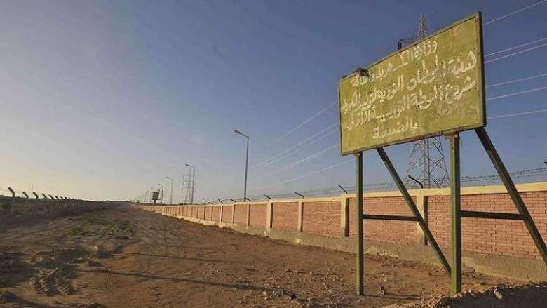 خبير: أمريكا تخشى المفاعلات النووية المصرية