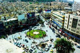 مؤسسات نابلس تتدارس الانتخابات وخطة المرور