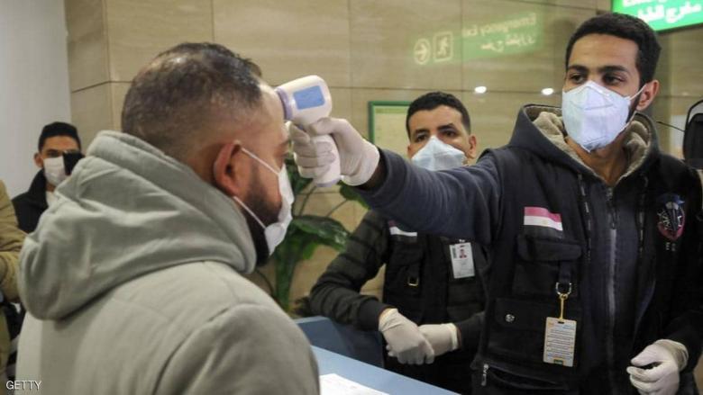 """توضيح مصري  رسمي بشأن """"العدد الكبير"""" من حالات كورونا"""