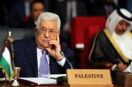عباس يصل مكة المكرمة للمشاركة في القمتين الطارئتين