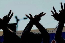 15 أسيراً في سجون الاحتلال ينضمون لمعركة الأمعاء الخاوية