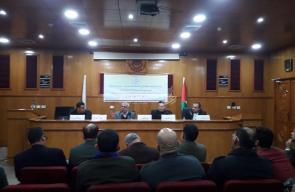 الجامعة الإسلامية تنظم ورشة عمل لمواجهة الدعاية الإسرائيلية