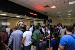 الإدارة العامة للمعابر تعلن عدد المسافرين عبر المعبر الكرامة يوم أمس