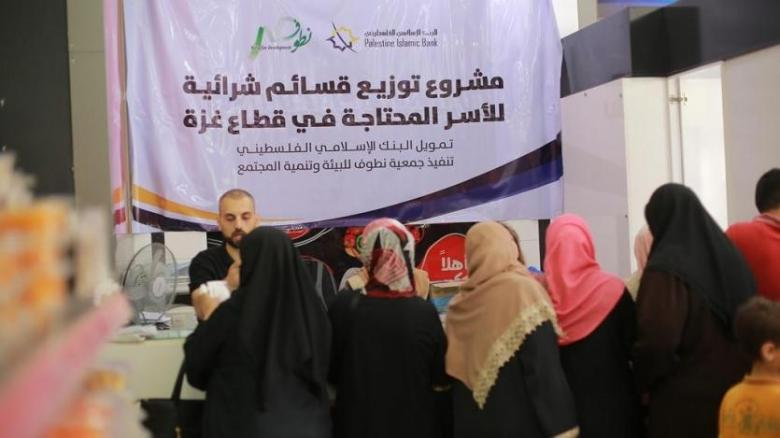 حقيقة صرف قسائم شرائية من وزارة التنمية لعائلات فقيرة بغزة