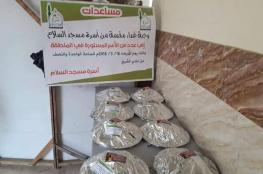 مسجد السلام يوزع وجبات طعام على عدد من الأسر