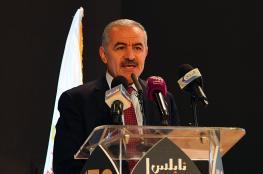 """اشتية: """"إسرائيل"""" لا تحترم الاتفاقيات ولن نقبل باستمرار الوضع القائم"""