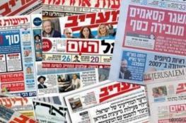 ورشة البحرين تتصدر المواقع العبرية صباح اليوم