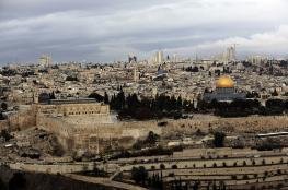 """الأردن يدين قرار أستراليا الاعتراف بالقدس عاصمة لـ""""إسرائيل"""""""