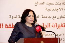 الجامعة العربية تحذر من خطورة التحديات التي تواجه المرأة