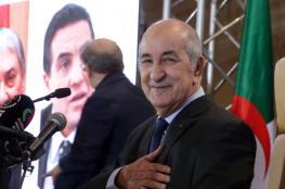 واشنطن وموسكو ودول عربية وأجنبية تهنئ الرئيس الجزائري المنتخب