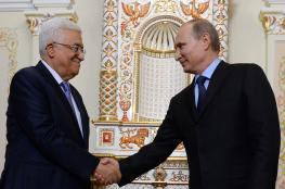 الكرملين: بوتين يستقبل عباس في 11 مايو