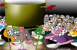 طبخة الحصى