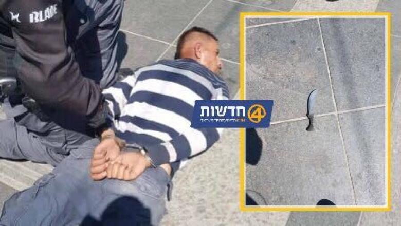 الاحتلال يزعم اعتقال فلسطيني حاول تنفيذ عملية طعن بالقدس