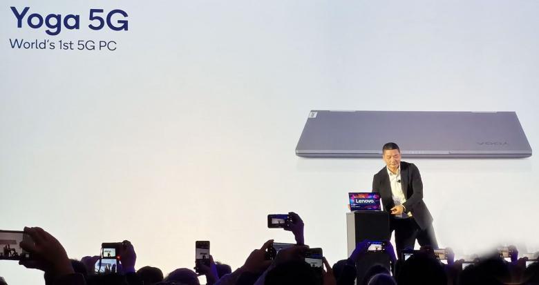 الإعلان رسميًا عن أول حاسوب يدعم شبكات 5G في العالم