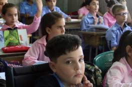 سنة ثانية تعليم.. كيف نتشكّل فيتشكّل الأطفال