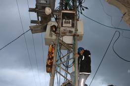 تنويه هام من شركة كهرباء غزة حول المنخفض