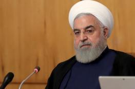 روحاني يتوعد بالرد بقوة على أي انتهاك لأمن مياه الخليج