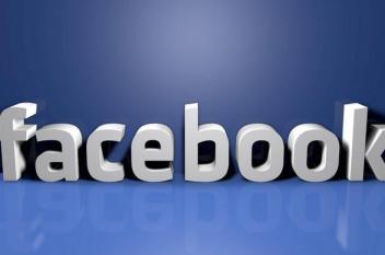 5 نصائح أمان جديدة من فيس بوك