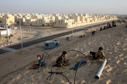 لجنة دولية تجتمع خلال أيام لتنفيذ مشاريع تنموية بغزة