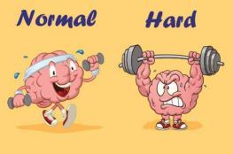 تمارين عقلية ستجعلك أقوى وأكثر سعادة