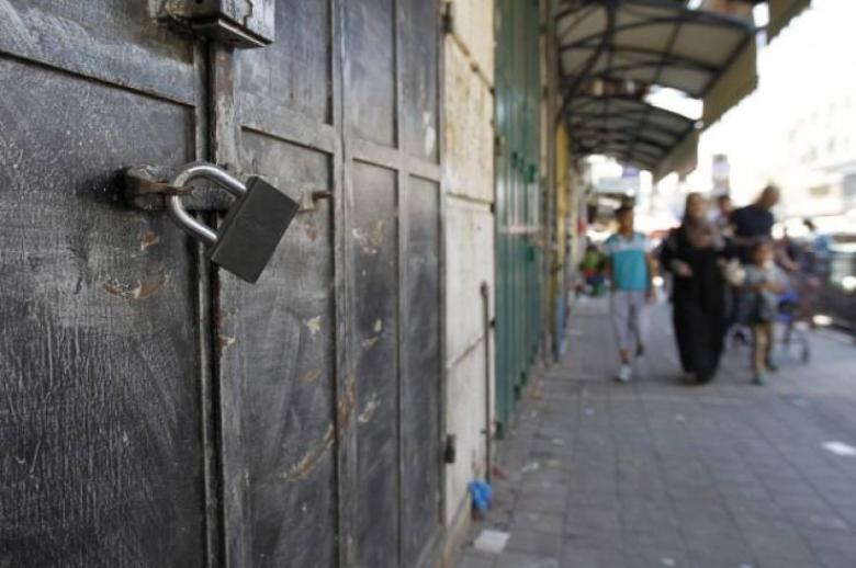 تنويه مهم من التعليم حول إضراب غزة غدا
