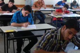 """76811 طالبا وطالبة يتوجهون غدًا إلى قاعات امتحان الثانوية العامة """"إنجاز"""""""