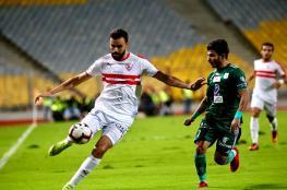 الزمالك يسقط عن قمة الدوري المصري