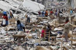 مقتل 10 أشخاص بزلزال في هاييتي