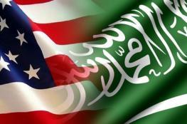 الخارجية الأمريكية تحذر رعاياها من السفر إلى السعودية
