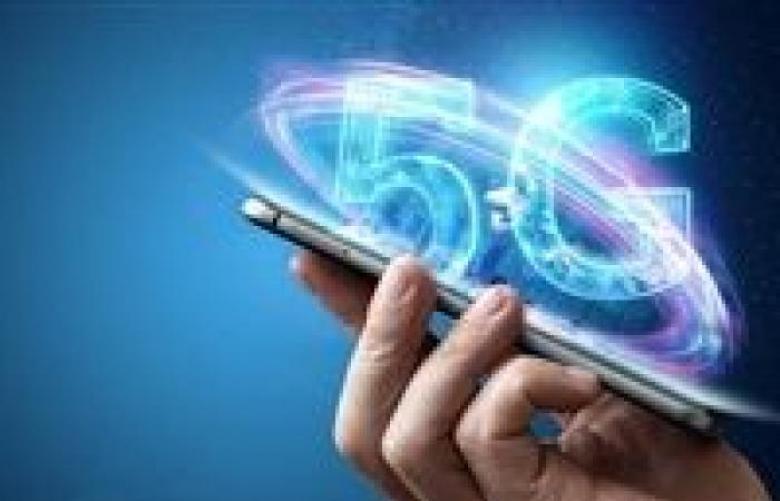 مواصفات أنحف هاتف ذكي يدعم شبكات الجيل الخامس 5G