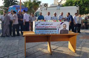 بيت عزاء للأسير الشهيد بسام السايح بغزة