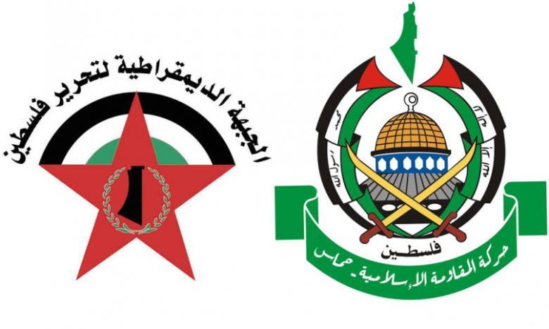 """""""حماس"""" تهنئ الجبهة الديمقراطية بذكرى انطلاقتها الـ 51"""