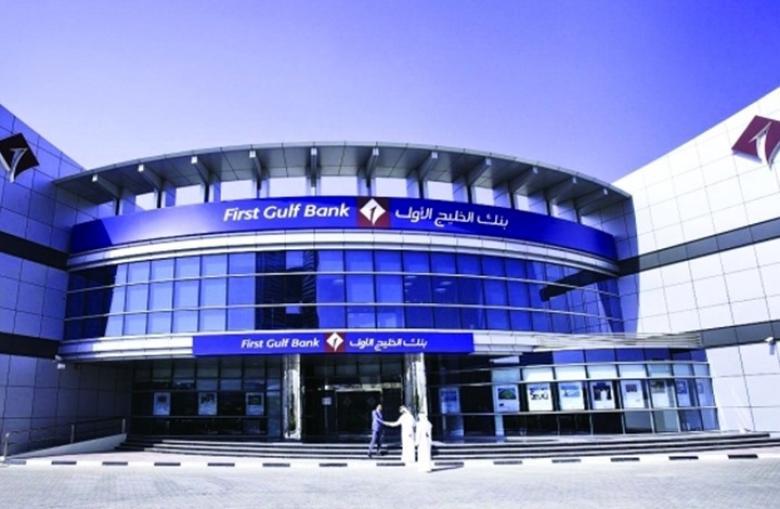 قطر تمنع بنك أبوظبي من التعامل مع عملاء لشبهة التلاعب بالريال