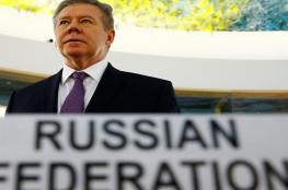 روسيا تخصص مليون دولار كمساعدة إنسانية لليمن