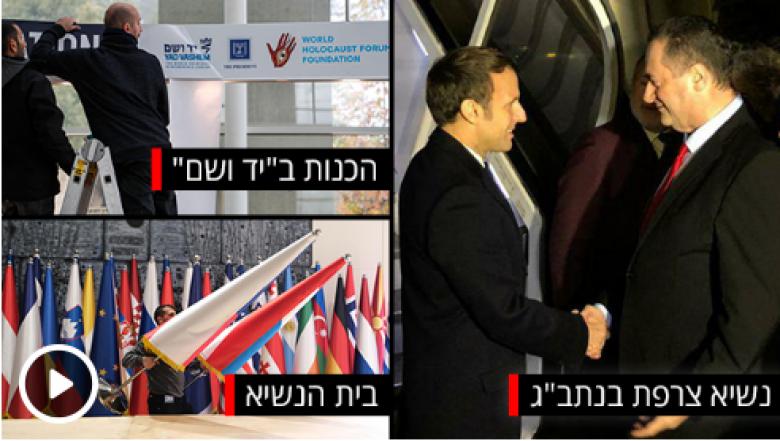 أبرز عناوين الصحف والمواقع العبرية اليوم الأربعاء