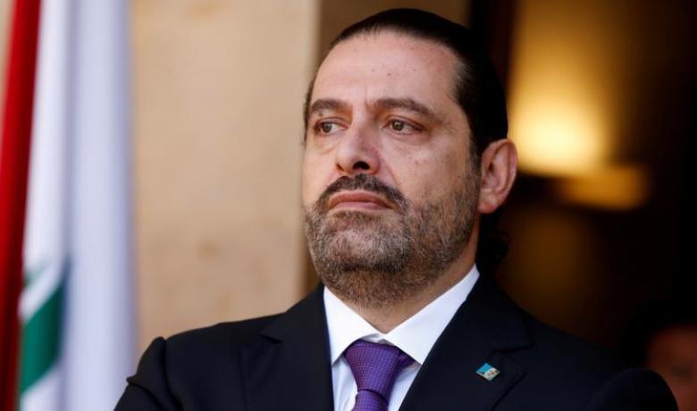 الحريري يغادر الرياض إلى باريس