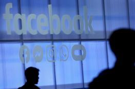 لماذا لا يعد إغلاق فيسبوك كافيا؟