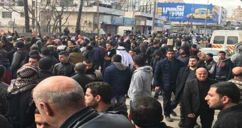 أجهزة أمن السلطة تقمع مسيرة لحزب التحرير في الضفة