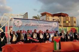 """""""سواعد العطاء"""" تعلن مرشحيها لانتخابات بلدية المغازي"""