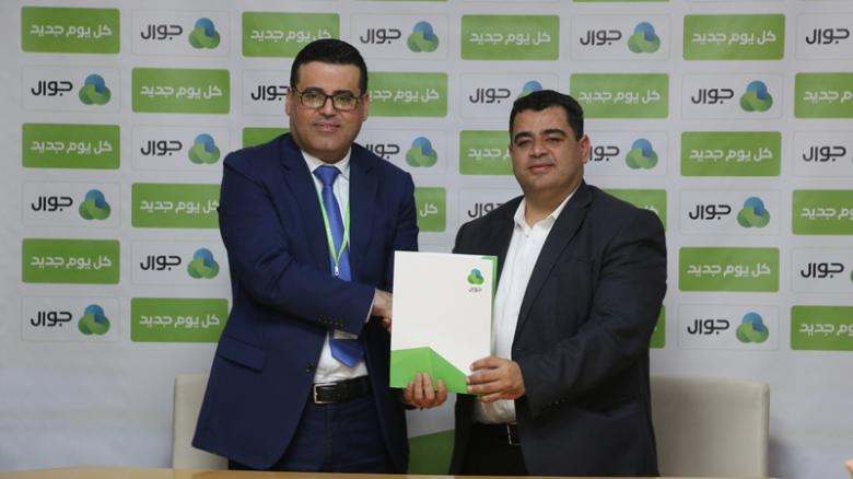 """اتحاد الكرة الطائرة يوقع اتفاقية رعاية بطولة الدوري الممتاز مع شركة """"جوال"""""""