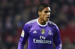 ريال مدريد يريد بيع فاران إلى مانشستر يونايتد