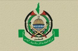 حماس تعقب على الأحداث في شمال شرق سوريا